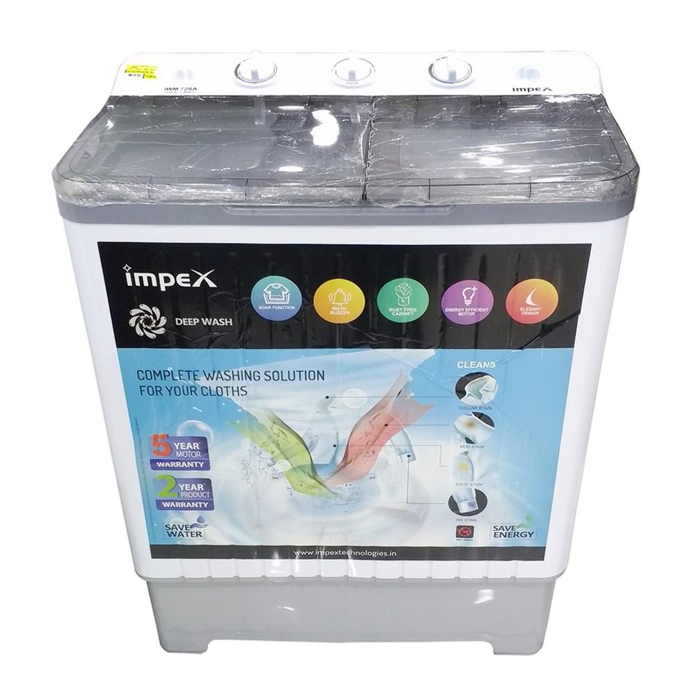 IMPEX Washing Machine (IWM 72SA)