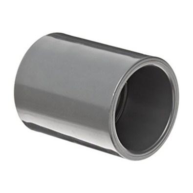 Kelachandra PVC Pipe Fitting Coupler (20mm)