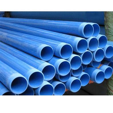 Kelachandra uPVC Threading Pipes(40 mm/1 1/4)