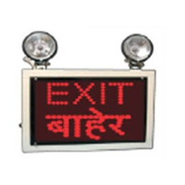 Industrial Emergency Light with EXIT &  Bahar